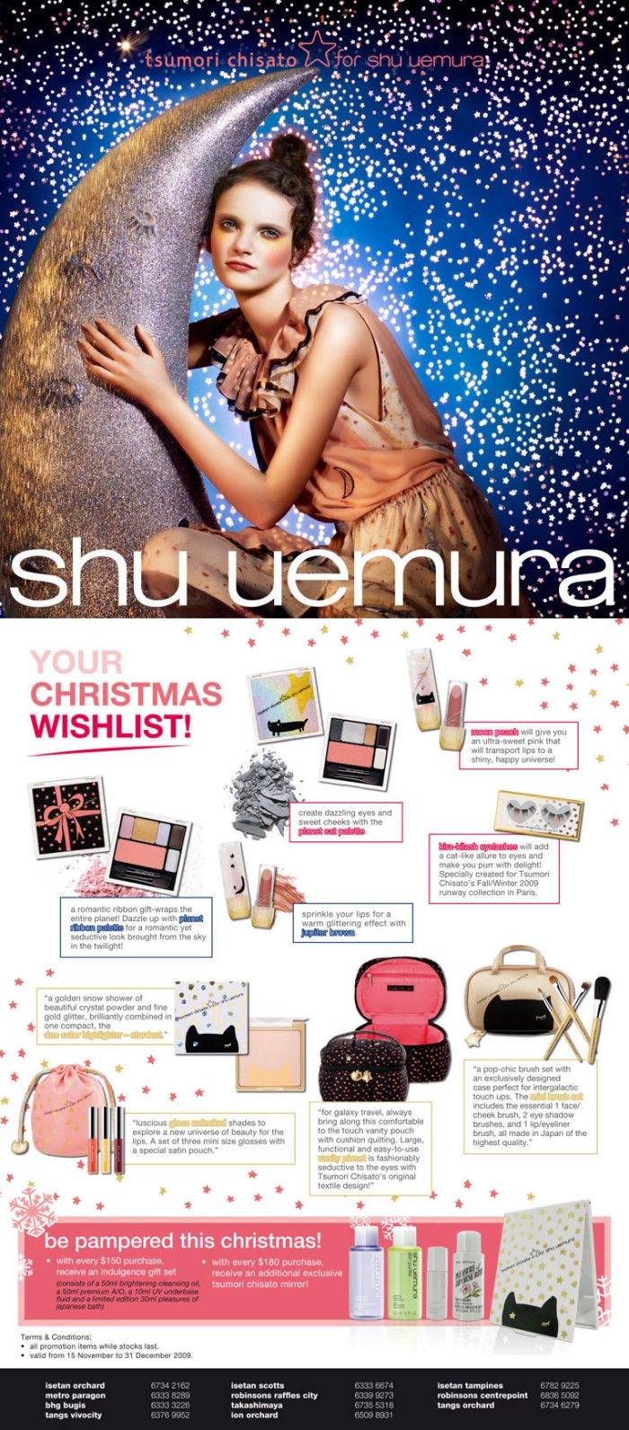 Shu Uemura Newsletter